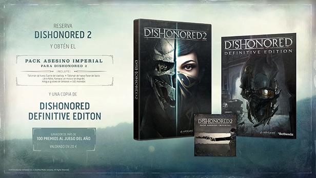 reserva dishonored 2