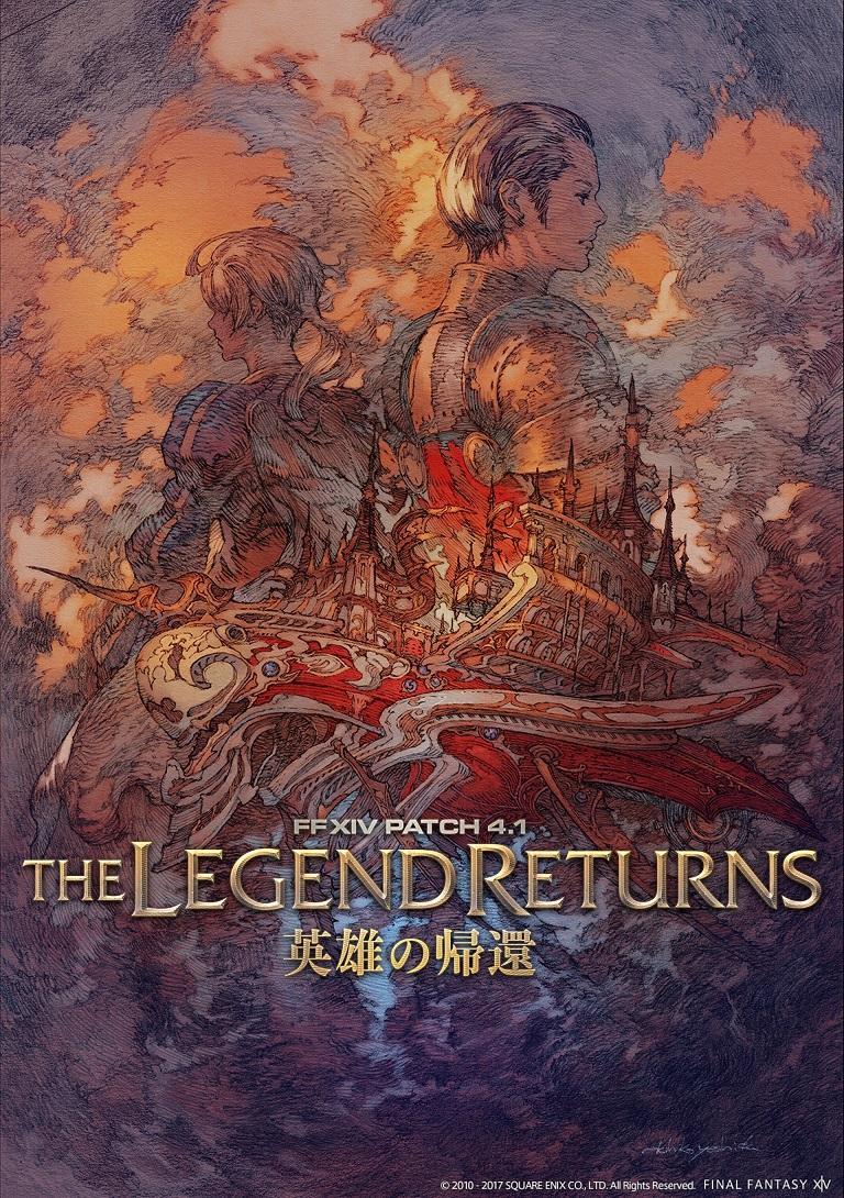 actualización 4.1 de Final Fantasy XIV Online