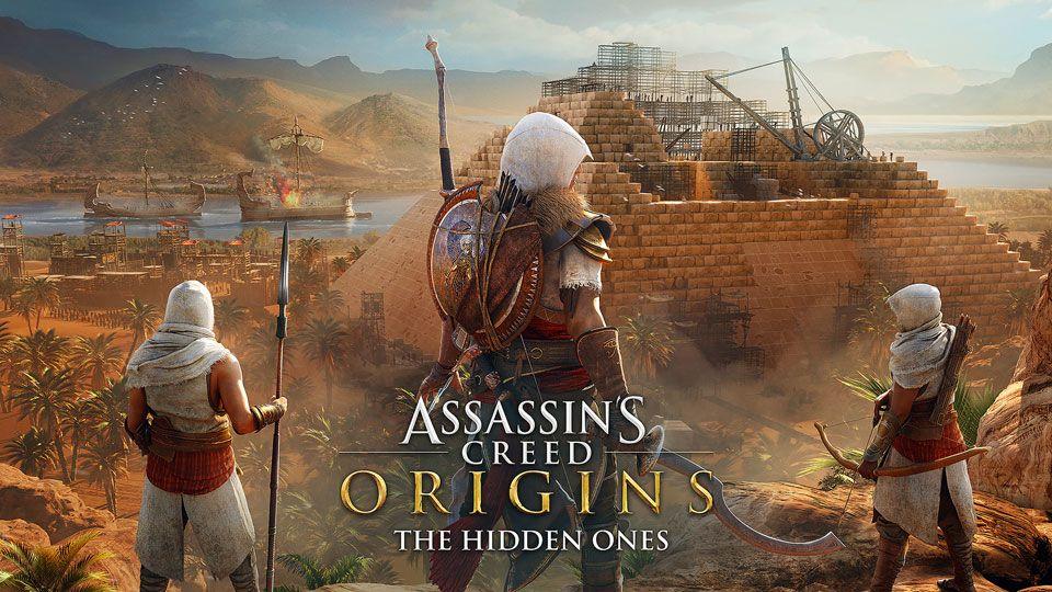novedades para enero 2018 en Assassin's Creed Origins