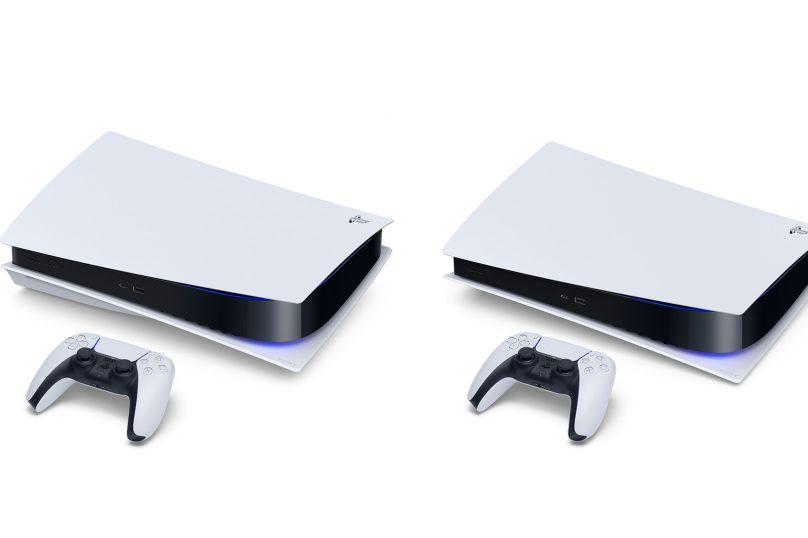 PlayStation 5 Anuncio diseño 4